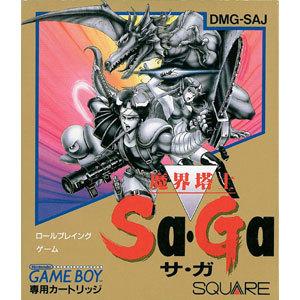 saga1gb_p.jpg