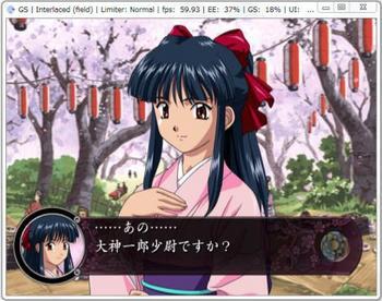SakuraWars1s.jpg