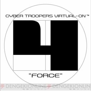 c20100730_voforce_01_cs1w1_300x.jpg